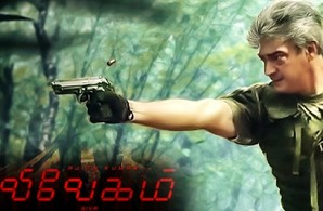 Vivegam Official Trailer | Release is too Close! | Ajith| Siva | Anirudh | TK 260