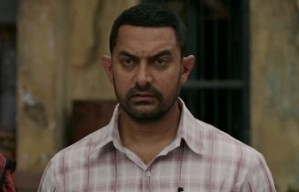 Dangal movie trailer