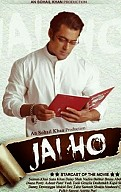 jai ho Songs Review