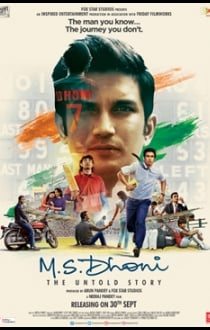 ms dhoni the untold story Songs Review