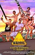 warning 3d Songs Review