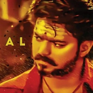 This important work for Mersal has been finally started
