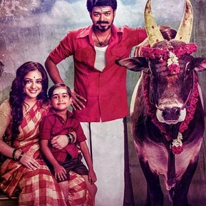 Breakdown: This photo is enough to tell Vijay's character description in Mersal