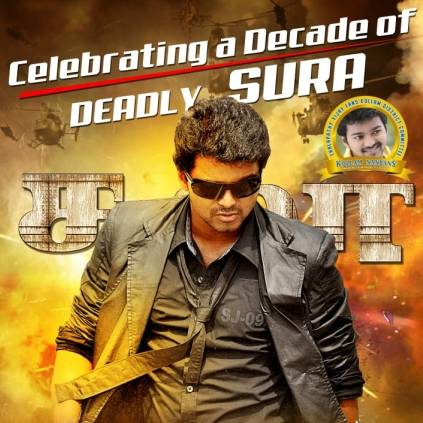 Vijay's Sura to be re-released in Kollam to celebrate 10 years