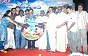 Pesaamal Pesinaal Audio Launch