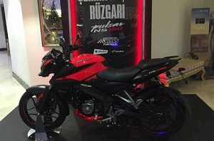 Bajaj Pulsar NS 160 may come to India soon