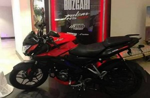 Bajaj Pulsar NS160 launched in India