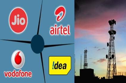 Airtel, Vodafone, Jio should pay AGR tax, SC judgement