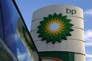 British Petroleum Sets Up Center In India, To Hire 2,000 People: Check Details