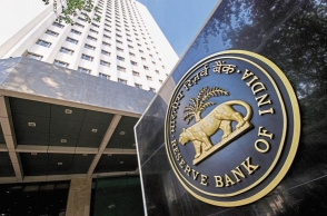 Closure of public sector banks: RBI's breaking statement