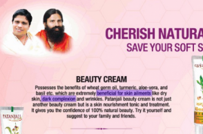 Dark complexion is a skin ailment: Popular Indian firm's ad