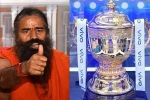 Is Baba Ramdev's Patanjali 'New Title Sponsor' For IPL 2020? Read Report!