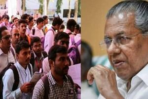 Kerala Govt Makes Big Announcement For Those Who Lost Jobs Due To COVID-19: Details!