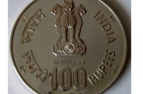 New Rs 100 coin to be issued to mark MGR's birth centenary