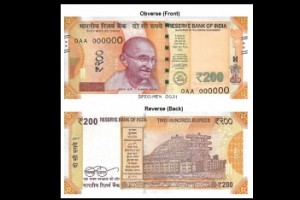 RBI officially reveals new Rs 200 note design; to be released tomorrow
