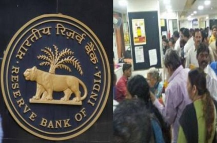 RBI Restricts Withdrawal Limit of PMC Bank to Rs.1000