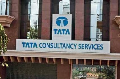 tcs builds new business portal for tn govt to bring investors