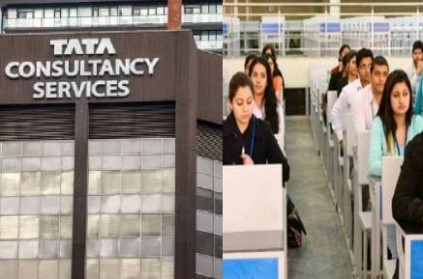 tcs opens nationalqualifiertest to corporates for recruiting fre