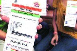 Degree certificates should have Aadhaar numbers: UGC