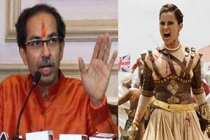 "Kangana Challenges 'Uddhav' Govt: ""Maharashtra is not Someone's Father's Property!"" says Actress, ahead of her Visit to Mumbai!"