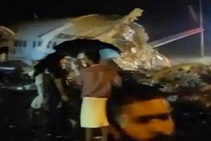 Flight With More Than 180 Passengers Crash Lands at Kozhikode