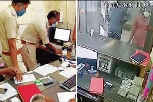 Video: 10-Year-Old Boy Loots 10 Lakh from Bank in just 30 Seconds! Shocking Crime Caught on Camera