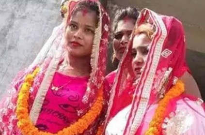 Cousin sisters marry each other against family wishes in Varanasi: Pho