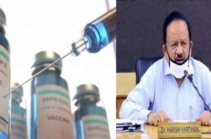 covid19 vaccine by 2021 Q1 says health minister harsh vardhan