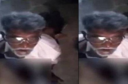 Delhi Man attempts to rape infant, caught on camera: Photo Viral