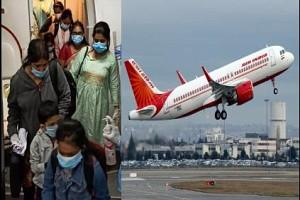 Government makes Announcement about International Flights. When will Flight Operations Begin? Report