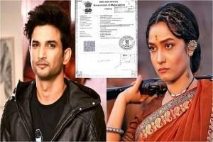 New Twist: Did Ankita Get Money from Sushant for Flat? CBI Makes Shocking Revelation in Sushant Singh Rajput Death Case!