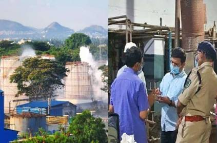 Gas Leak in Vizag, Visakhapatnam at pharmaceutical firm 2 Dead