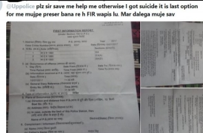 Girl threatens UP police to commit suicide if no action is taken against her stalker