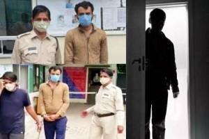 Man caught for Sneaking into Hostels to Cut up Girls' Undergarments! Why did he commit the Crime? Shocking Details