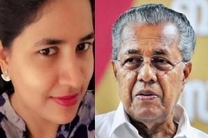 Kerala CM Pinarayi Vijayan's Daughter getting Married to Young leader!