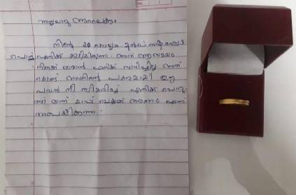 Kerala Woman Gets Lost Gold Back After Twenty Years