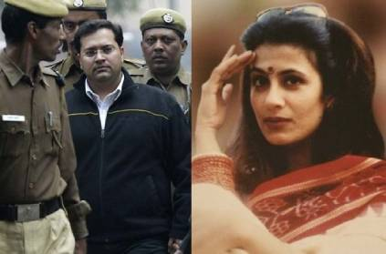 Killer of Jessica Lal out from Jail; sparks outrage