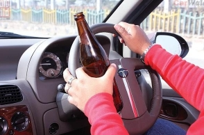Major drive: This strict punishment for drunken driving in this city