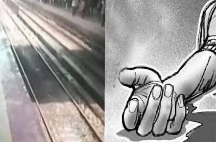 Mumbai youth suicide at local train railway station