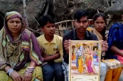 Muslim family puts Ram Sita photo on wedding card