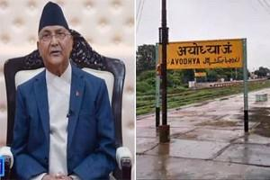 """Lord Ram is a Nepali...!"" - PM of Nepal makes Claim with Proof!"
