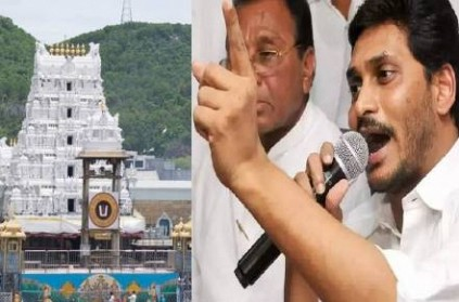 No Non-Hindu Employees in Tirupathi Temple, Rules Andhra Govt