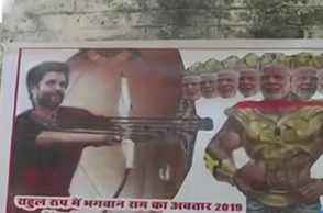 Poster on Modi stirs up controversy