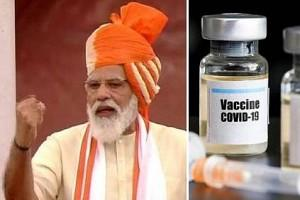 PM Modi Reveals Important Information about Coronavirus Vaccines in India! How is it Going to be Available to Citizens? Details