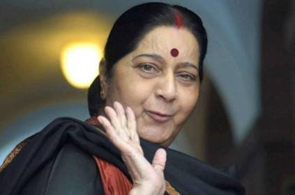 Sushma Swaraj passed away at the age of 67 at Delhi AIIMS