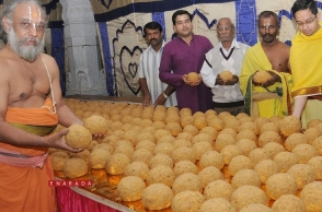 Tirupati laddu prices doubled: Reason here