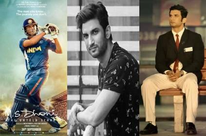 video MS Dhoni Biopic actor Sushant Singh Rajput suicide Death