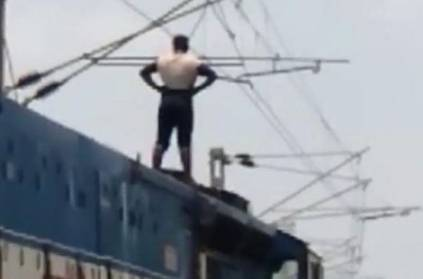 Watch Video! Bengaluru Man touches livewire at railway station; dies i