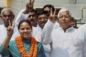 IT department summons Lalu Prasad Yadav's daughter