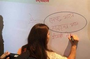 MP Meenakshi Lekhi misspells 'Swachh Bharat'